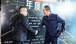 青年电影手册2020年度华语十